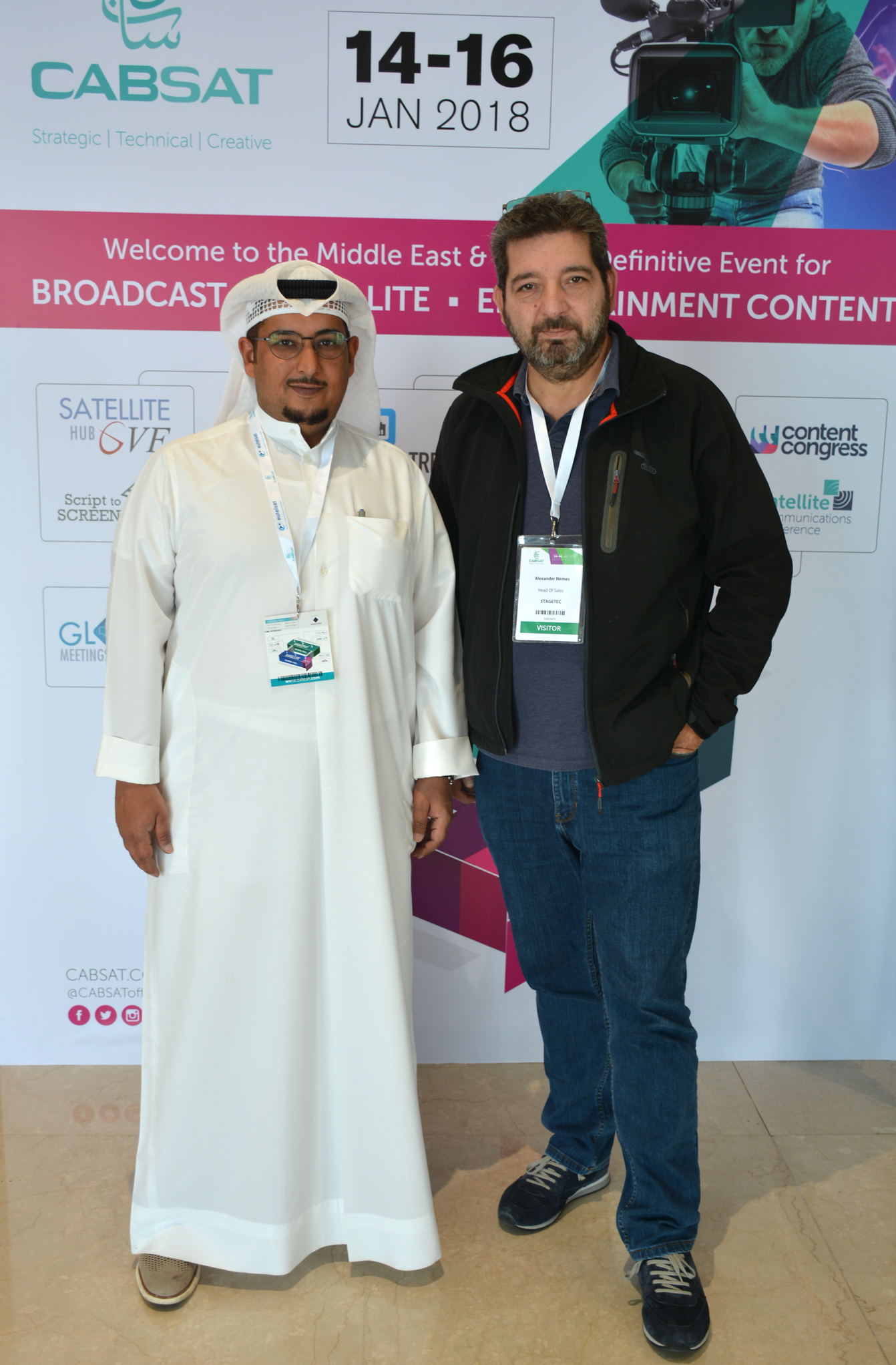 2018 01 StageTec distribution Kuwait